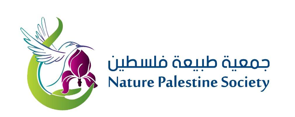 Nature Palestine